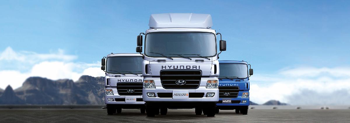 Hyundai Cần Thơ - Đại Lý Ủy Quyền Của Hyundai Thành Công Việt Nam